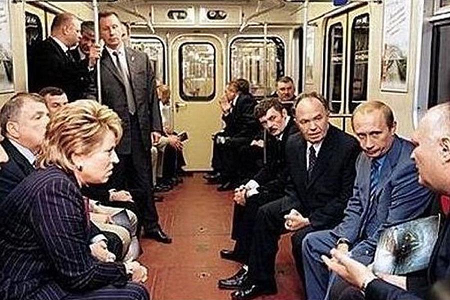 Putin-Metro