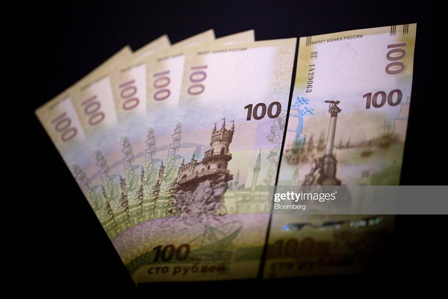 100-Rub
