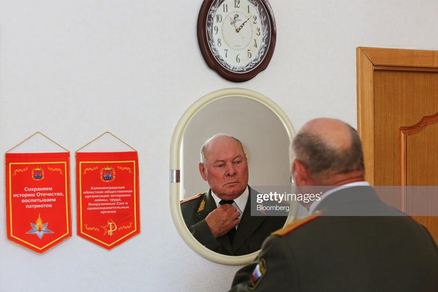 Military-Pensioneer