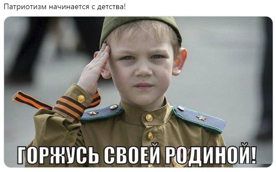 Patriot-Child
