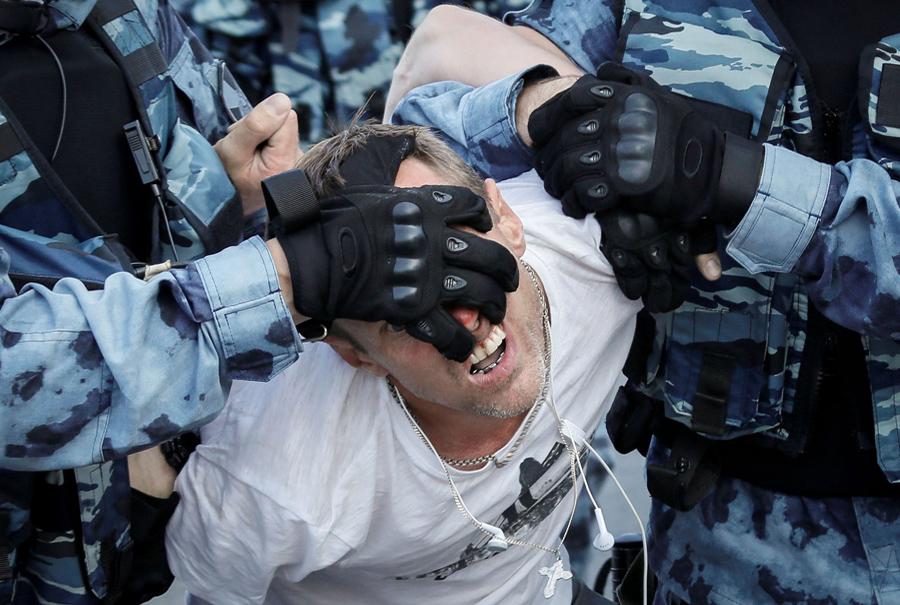 Arrest-Action