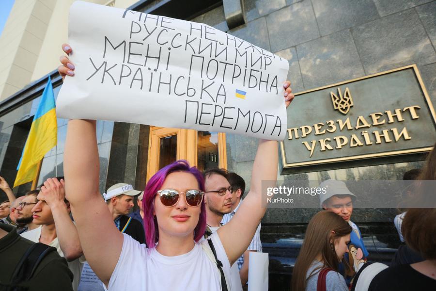 Rus-Mir