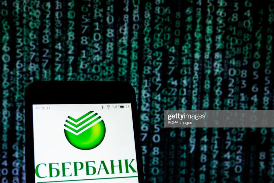 Sber-Digital