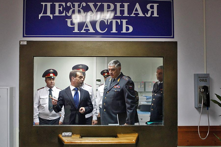 Medvedev-Police