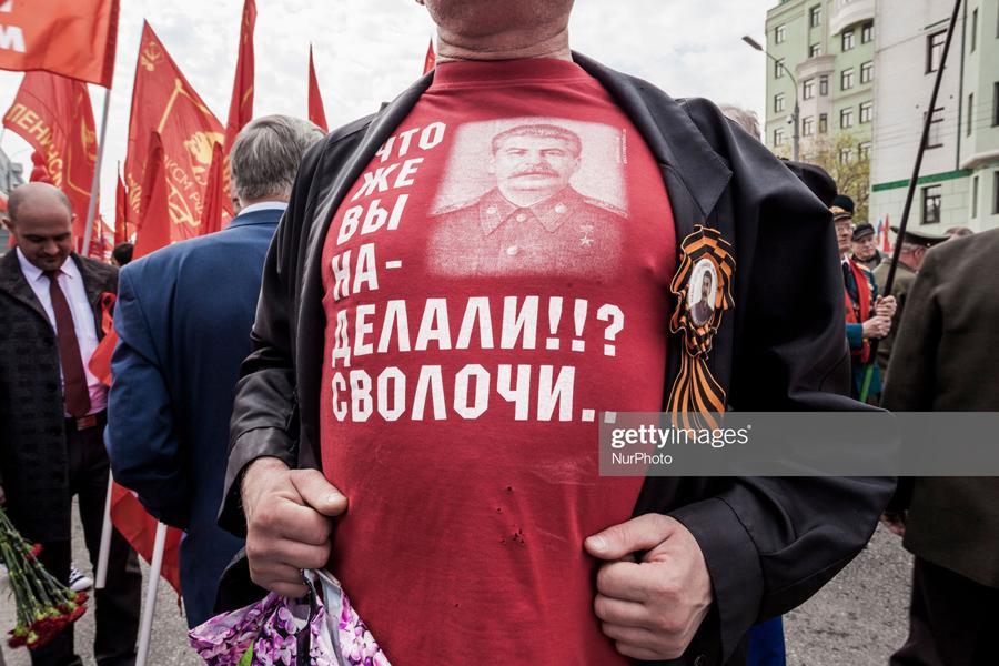Stalin-T