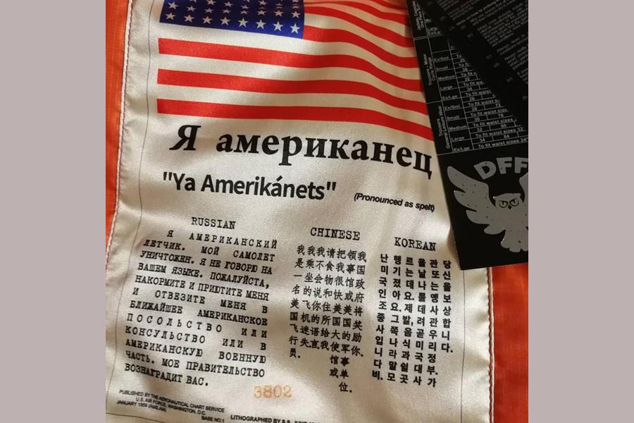 Im_american_n