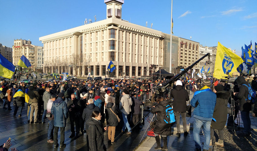 Maidan-2019