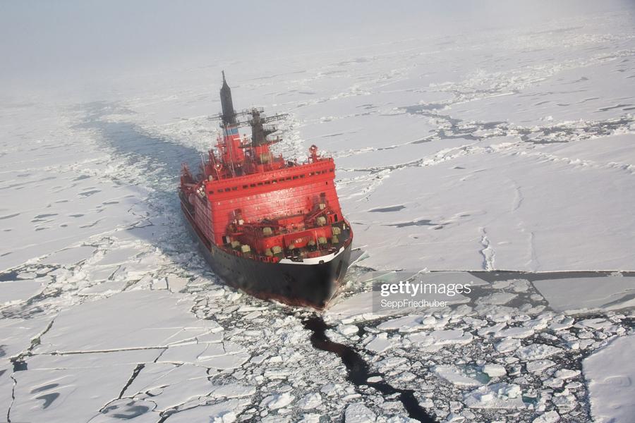 Nuclear ice breaker