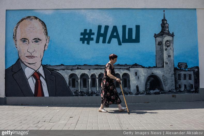 Crimea Our
