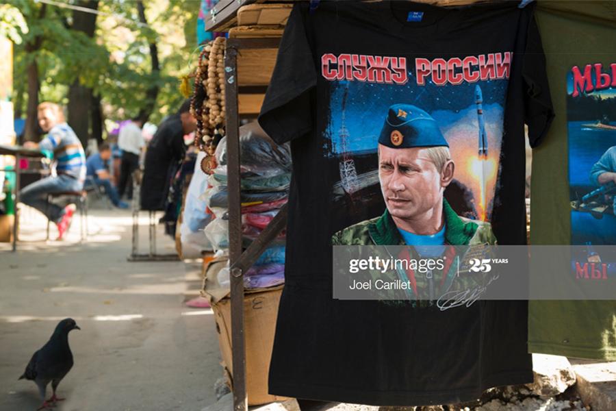 T-Shirt-Putin