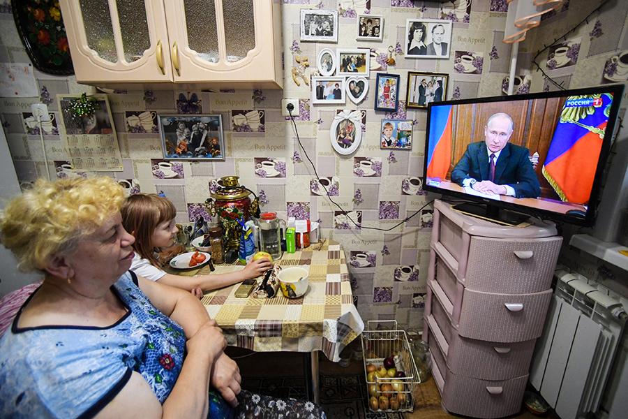 Hearing-Putin