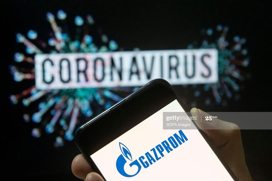 Gazprom-Corona