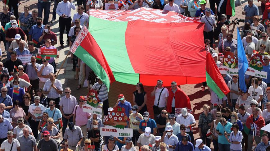Minsk-Independent-Square