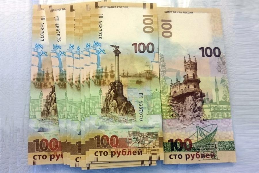 100-Crimea