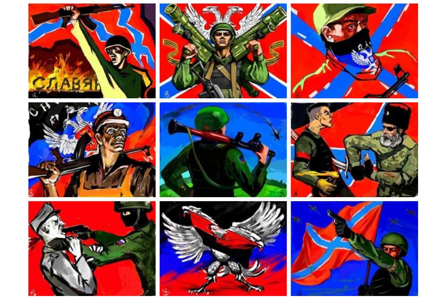 О беспощадном – русском – патриотизме наших дней Rus-Vesna