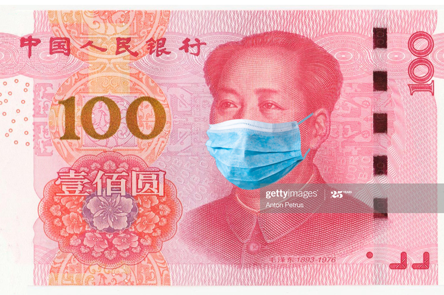 100 yuan with mask