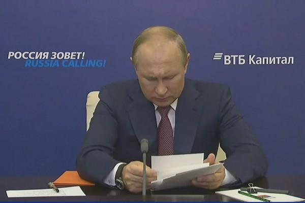 Paper-Putin