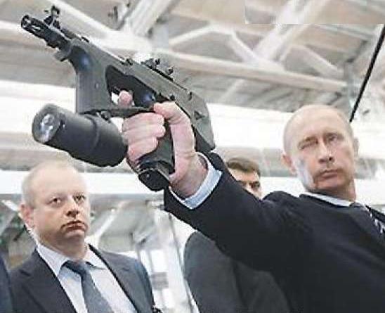 Putin-Target