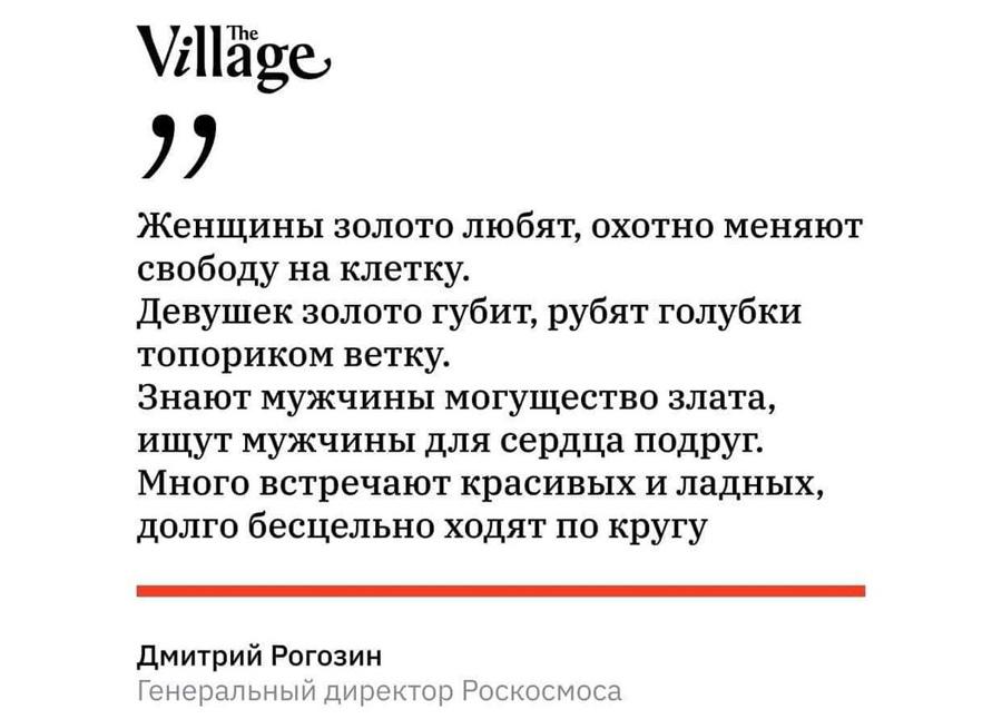 О шоковой терапии от Рогозина Rog-Poem