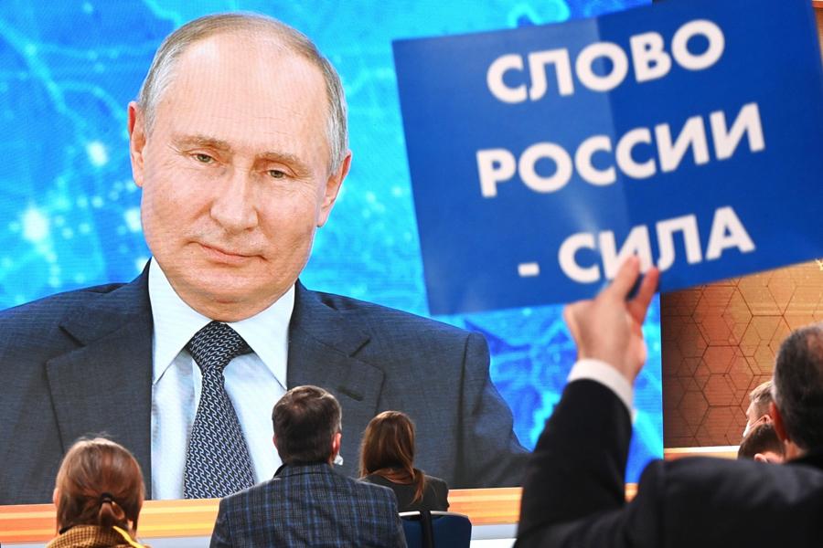 Word-Putin