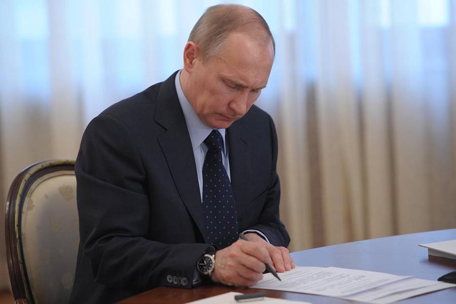 Putin-Sign