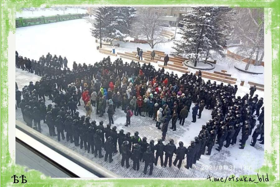 2021-01-31-Protest-Kras