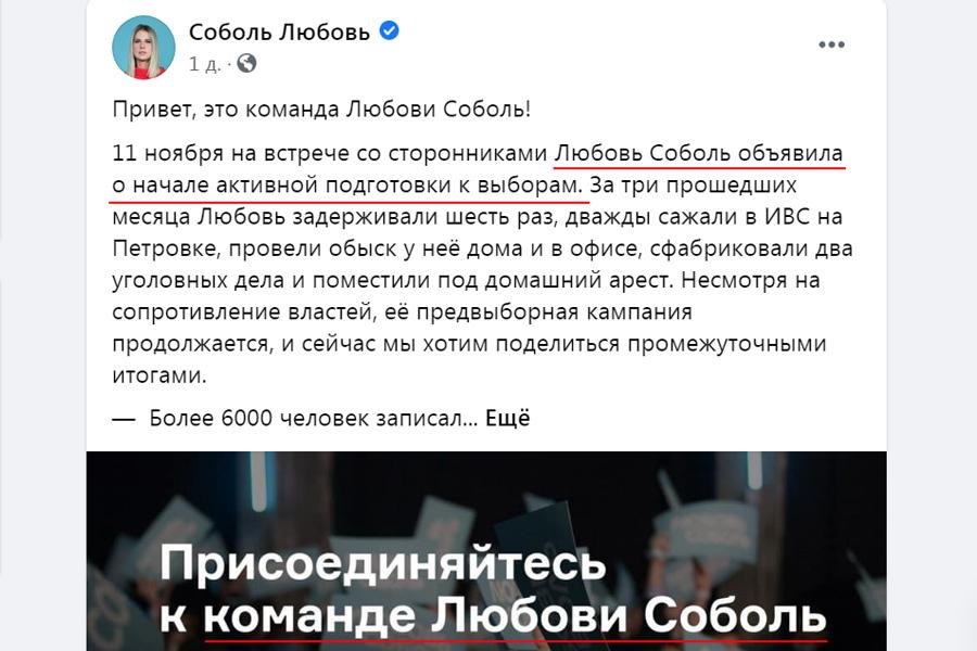Sobol-FB