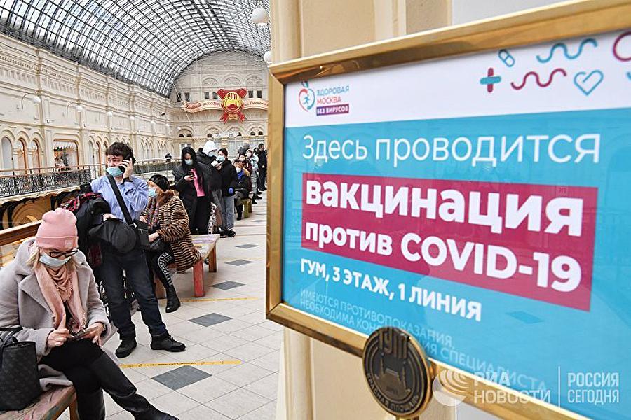 Vaccination-RUS