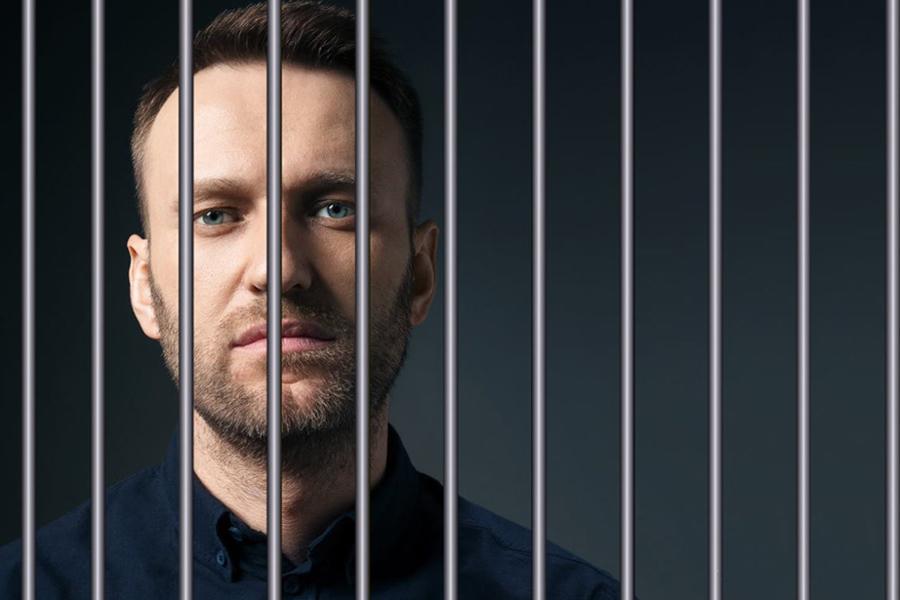 Nav-Prison