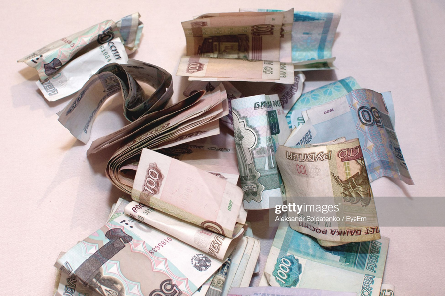 Paper-Rouble-Notes