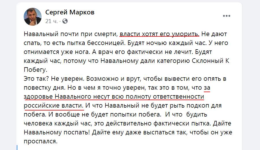 Markov-25-03-2021