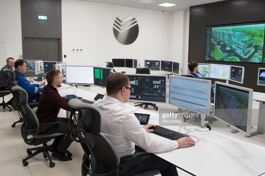 Employees of Sberbank