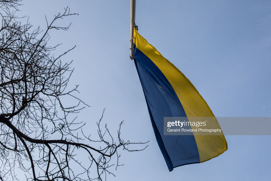 Ukrainian flag down