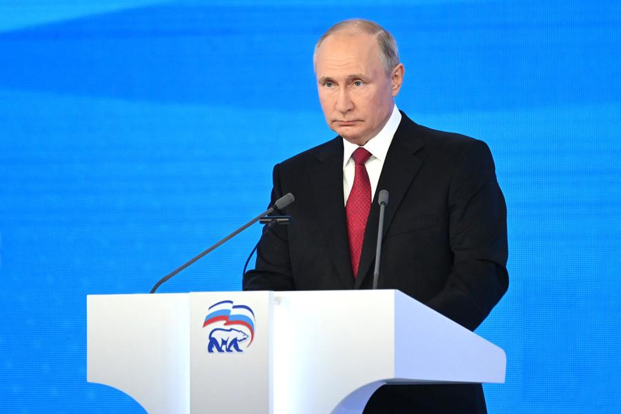 ER-Putin