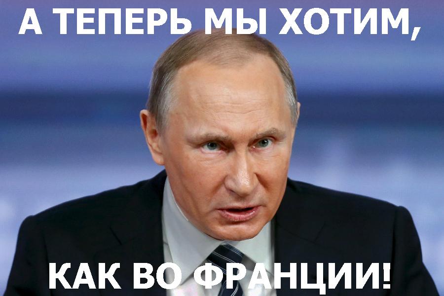 Meme-Put-2