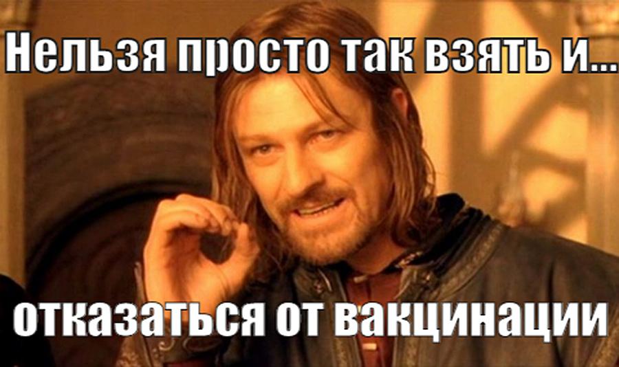 Boromir-meme