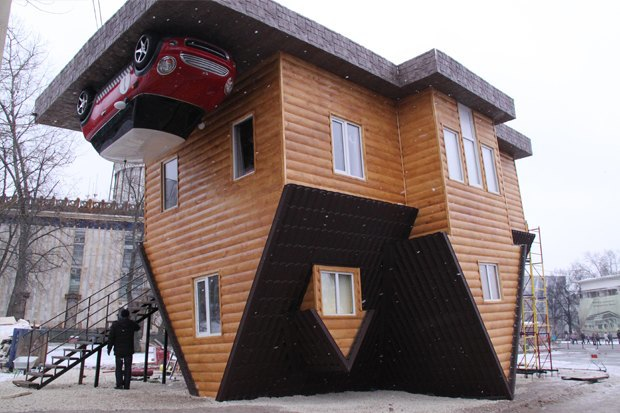 Moscow-upside-down-house