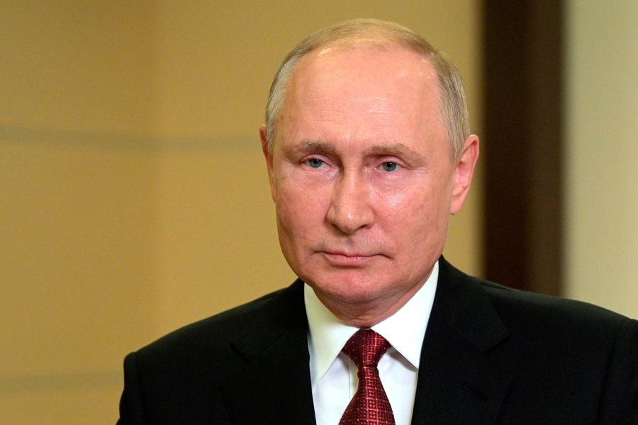 Protocol Putin