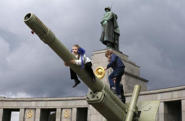 Artillery Child