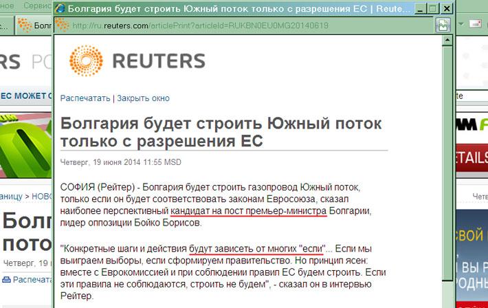 ReuNews-1