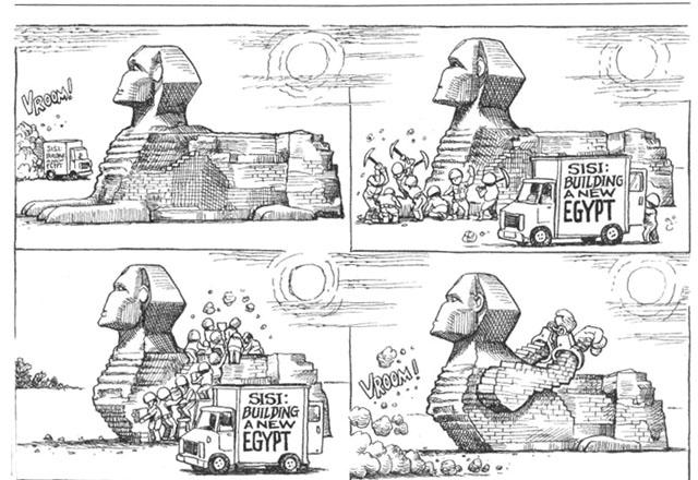 EgyptSISI