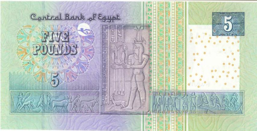 EgyptPound