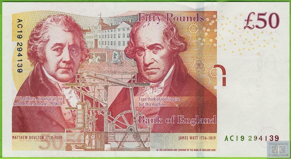 UK_50_pounds
