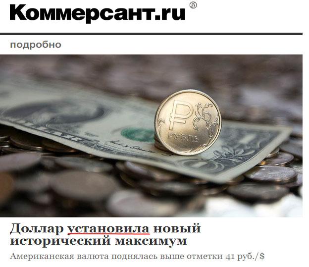 Dollar-Kommers-1