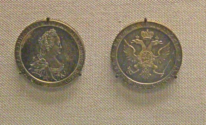 Ekat_II_Medal
