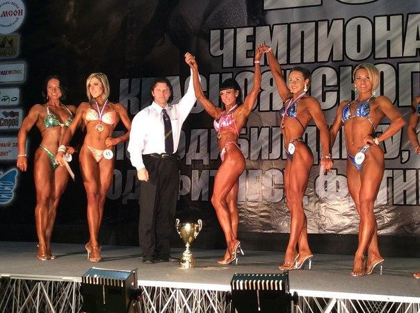 BodybuildingKrasnoyarsk1