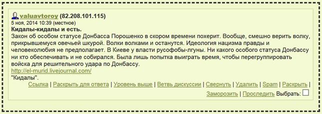 Comment02