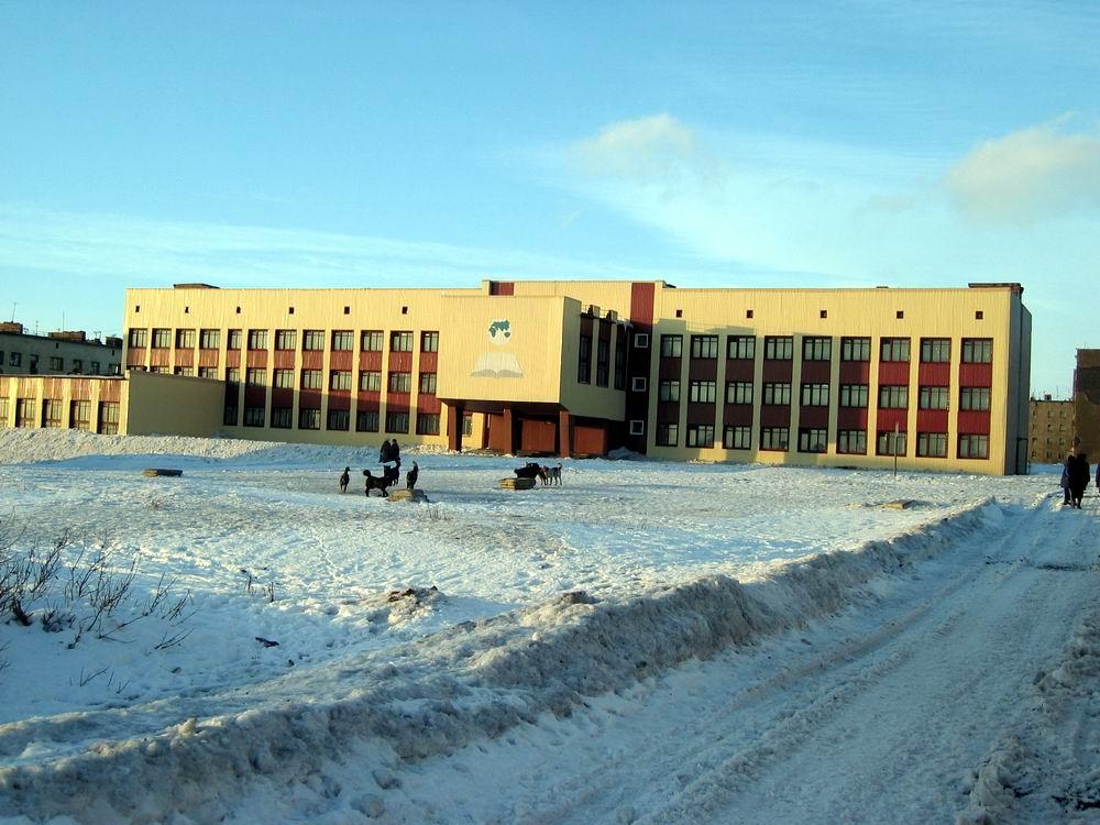 ChukotkaSchool