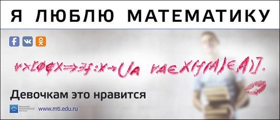 Edu-Math
