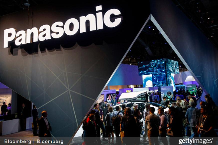 PanasonicChina
